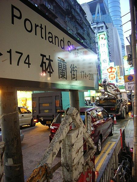 Hong kong walk up prostitutes